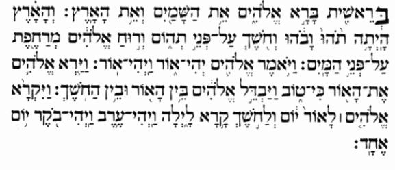 בראשית בכתב קורן