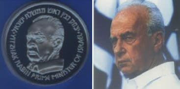 השוואה בין דמותו של רבין בצילום לדמותו במטבע