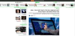 """עו""""ד זכויות יוצרים אפלדורף ושות' נגד מיקרוסופט"""